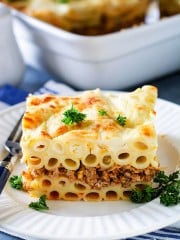 A front close up shot of pastitsio casserole slice