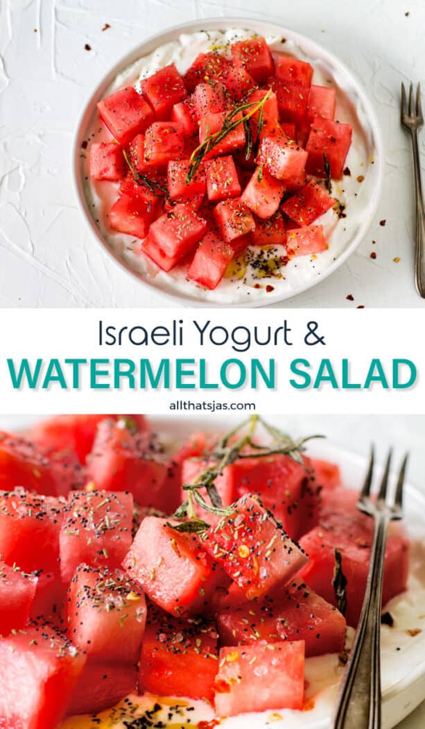 Two-picture image of the Israeli salad and text overlay in the middle.