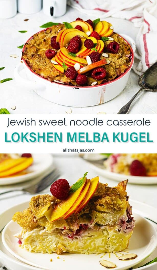 Two photo image of the lokshen melba kugel with text overlay in the middle.